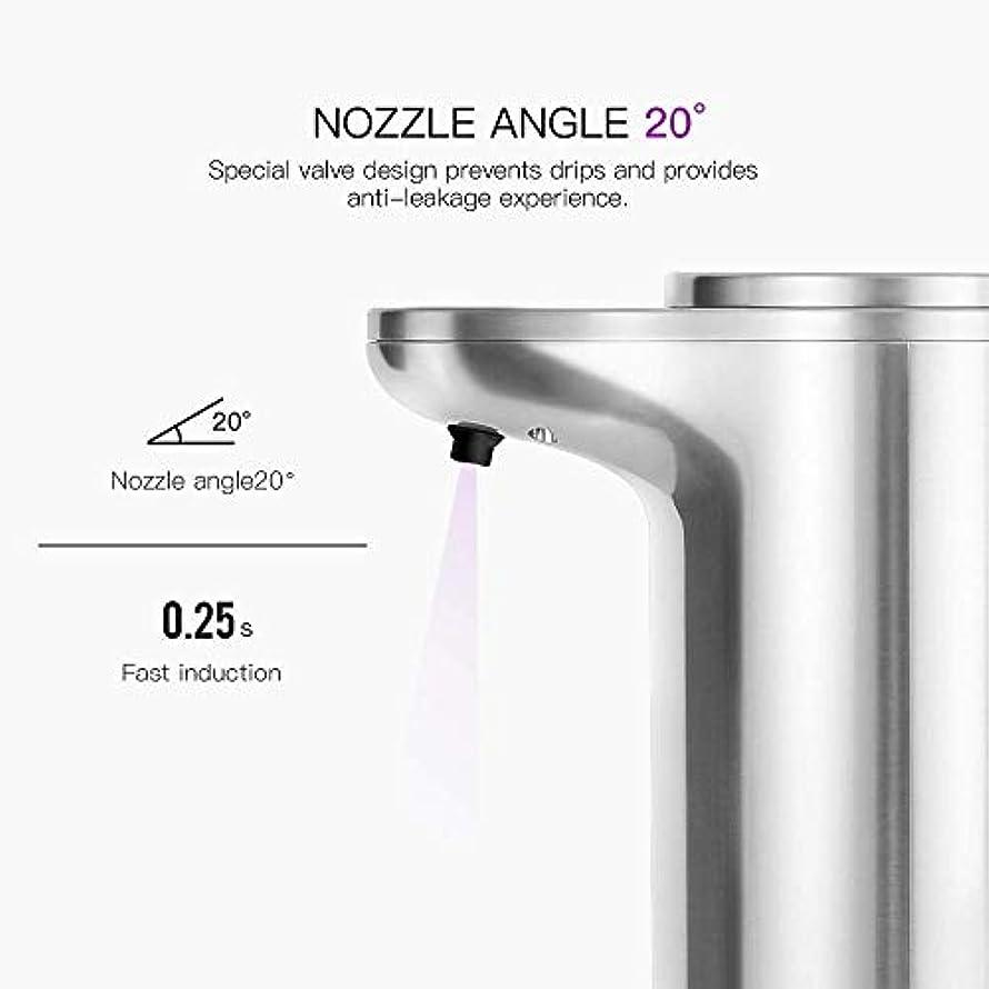 アイスクリーム発動機効果的に280ミリリットル自動発泡せっけんディスペンサー赤外線センサータッチレスサニタイザー浴室調節可能なボリュームディスペンサー用キッチン