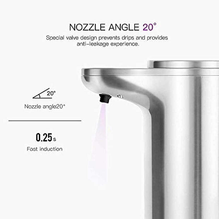 インセンティブ減らす280ミリリットル自動発泡せっけんディスペンサー赤外線センサータッチレスサニタイザー浴室調節可能なボリュームディスペンサー用キッチン