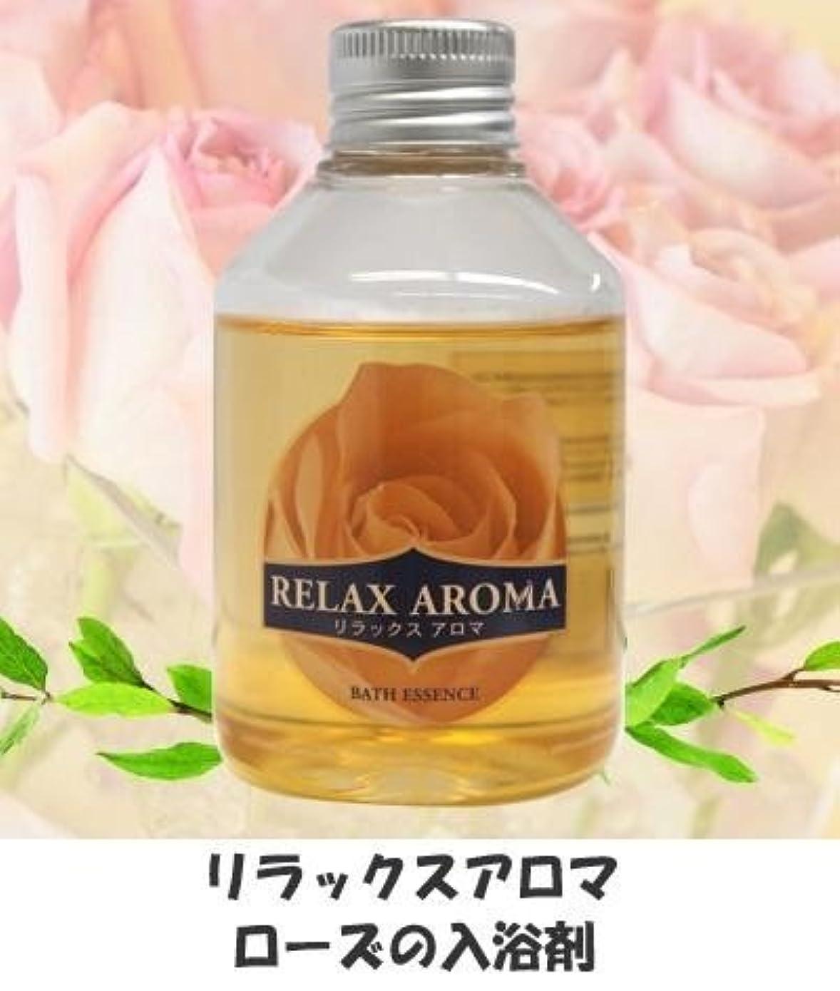 酔うキャロラインフィードオンリラックスアロマ ローズの入浴剤 150ml