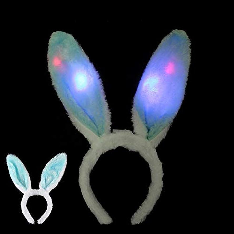 ディレクトリ文句を言ううねるattachmenttou クリエイティブ 子供の発光ヘッドドレス ウサギの耳ヘアクリップ ヘアバンド 装飾 ハット LED かわいい
