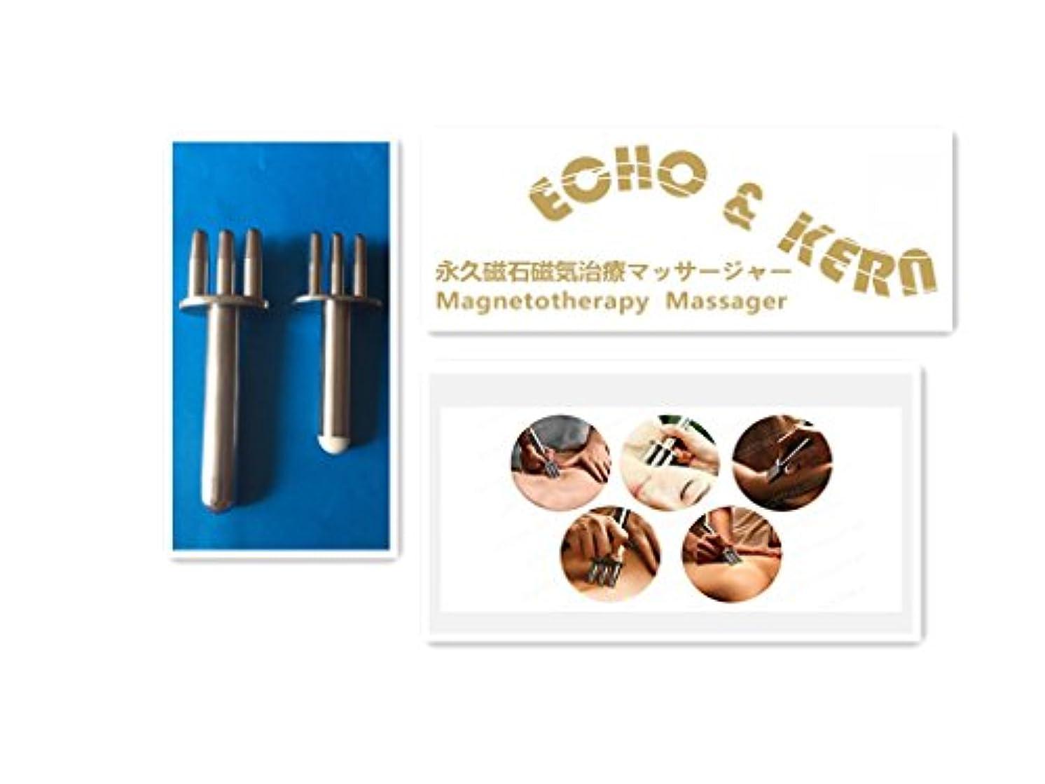 間接的触手オプショナルペア二点排酸棒マッサジ棒磁力マッサジ棒大きさボディを排酸術小さな顔を排酸術