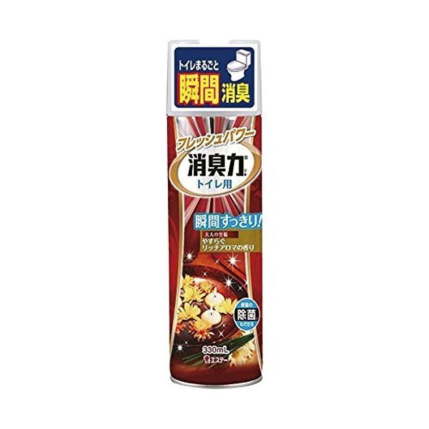 インスタントギャラントリー可能にするエステー トイレの消臭力スプレー 大人の至福 リッチアロマの香り 330ml 1セット(3本) (×4セット)