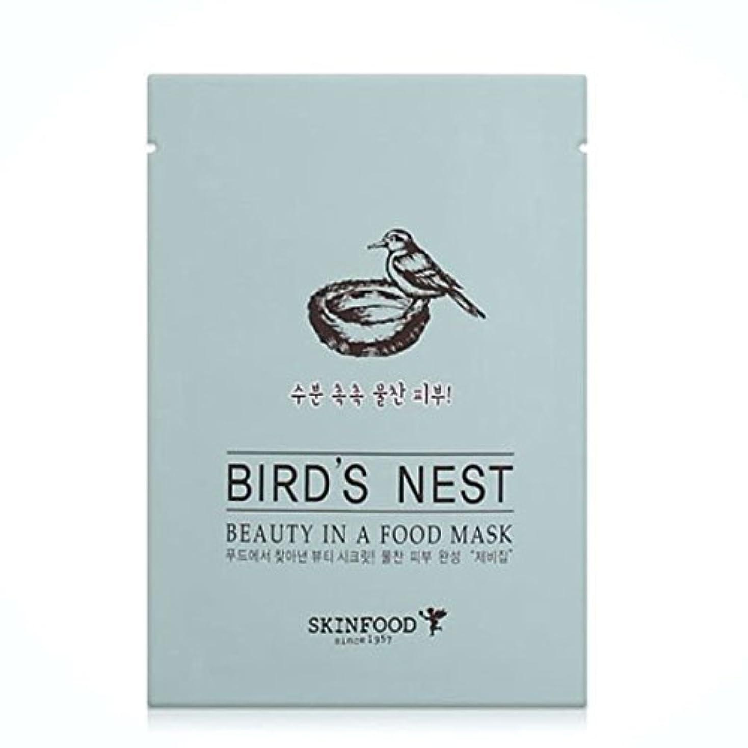 スキンフード (SKINFOOD) ビューティインアフード マスクシート ツバメの巣(シートマスク)
