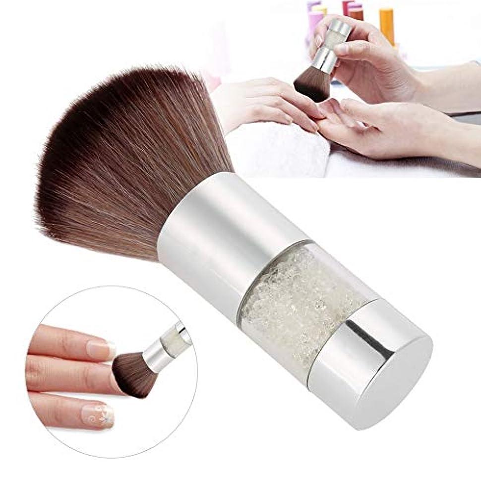 鍔美容師励起ネイルアートツールマニキュアネイルパウダークリーニングブラシ