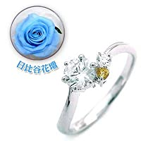【SUEHIRO】 ( 婚約指輪 ) ダイヤモンド プラチナエンゲージリング( 11月誕生石 ) シトリン(日比谷花壇誕生色バラ付) #11