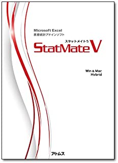 StatMate V - スタットメイト 5 - (4904307607) | Amazon price tracker / tracking, Amazon price history charts, Amazon price watches, Amazon price drop alerts