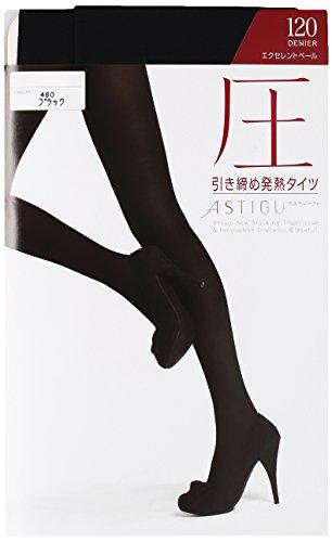 (アツギ)ATSUGI タイツ ASTIGU(アスティーグ) 【圧】 引き締め発熱タイツ 120デニール 〈3足組〉ブラック M~L