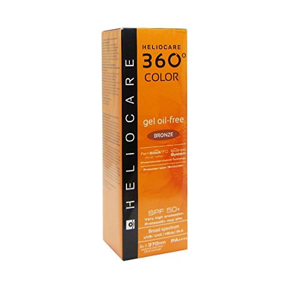 気候の山郊外時Heliocare 360 Gel-color Oil-free Spf50 Bronze 50ml [並行輸入品]
