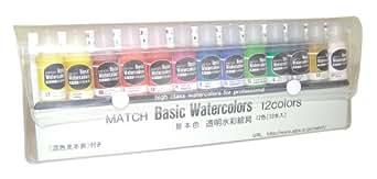 マッチ 水彩絵具 マッチ ベーシックカラー  13色セット 10ml