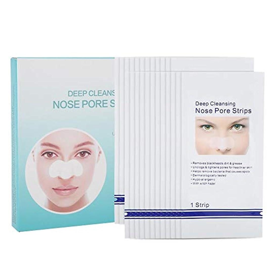 シットコムデータ絶望的なにきびの除去のための鼻孔ストリップ、24PCSディープクレンジング鼻は黒ずみを取り除きます鼻マスクをはがします