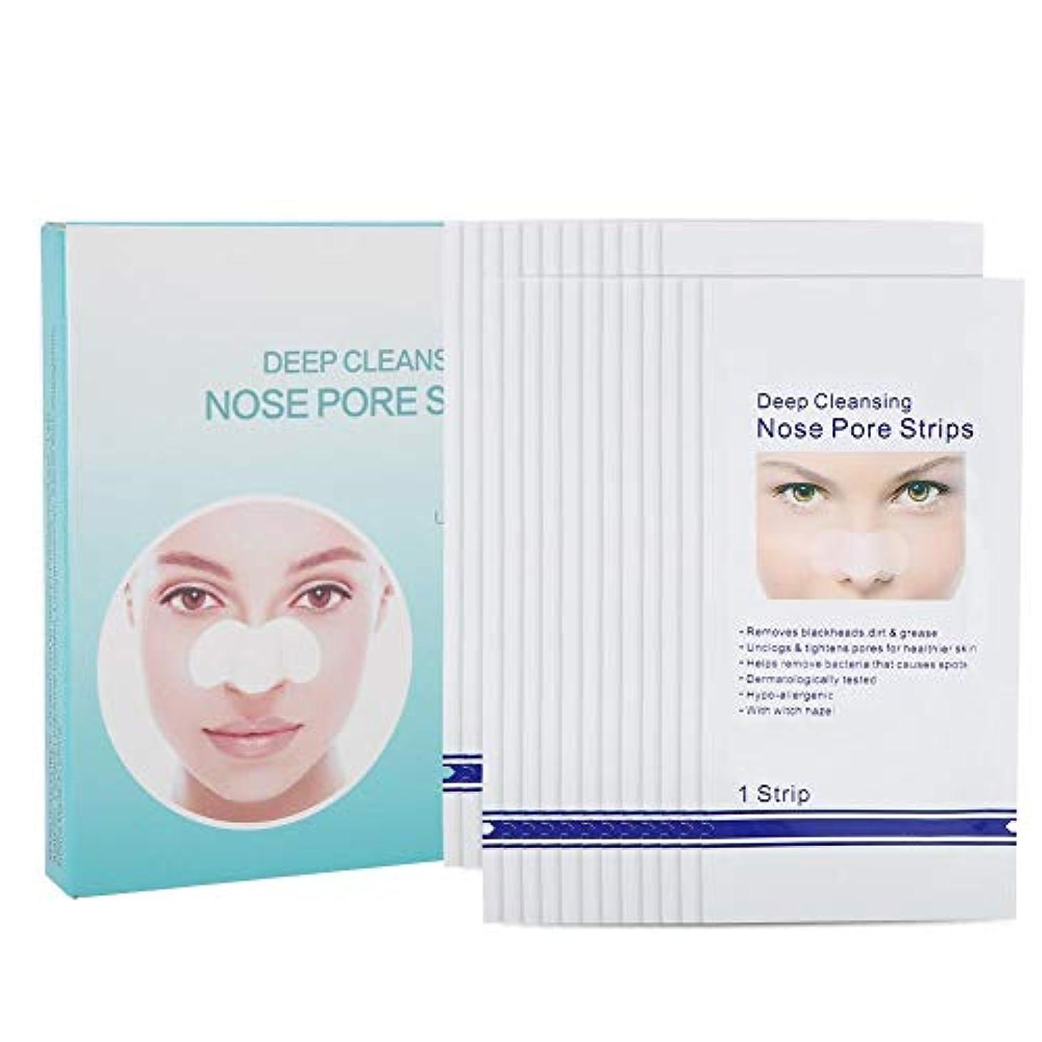 一元化するサスペンション感じにきびの除去のための鼻孔ストリップ、24PCSディープクレンジング鼻は黒ずみを取り除きます鼻マスクをはがします