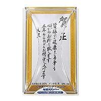 2019年 シャチハタ 年賀スタンパー 長型 「賀正」