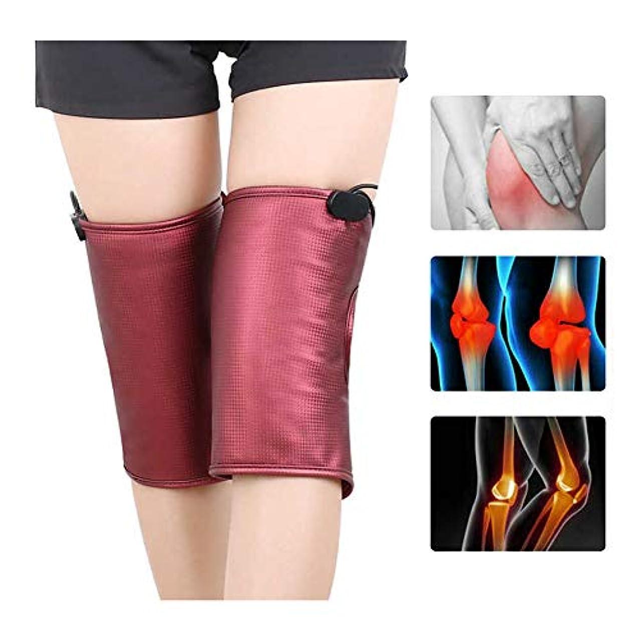 喉頭傷跡ジャズ関節炎のための加熱された膝装具サポート1対加熱療法Kneepads-赤外線マッサージラップ膝の痛みの軽減