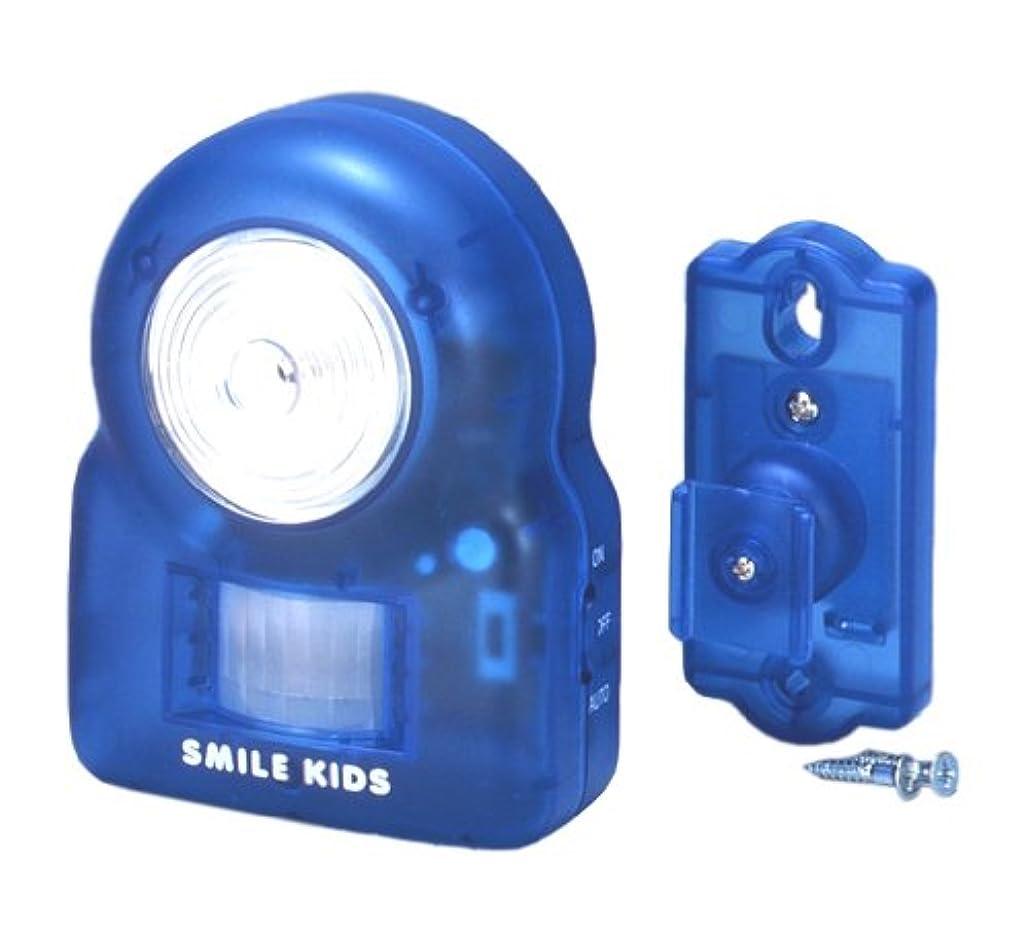 のみグローブ知覚スマイルキッズ(SMILE KIDS) 自動点灯足元ライト ブルー ASL-3402BL