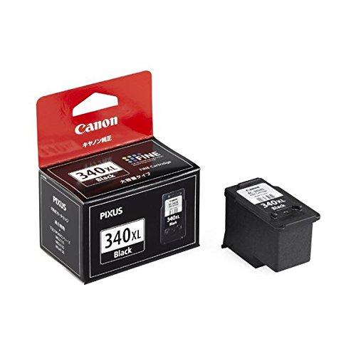 (まとめ) キヤノン Canon FINEカートリッジ BC...
