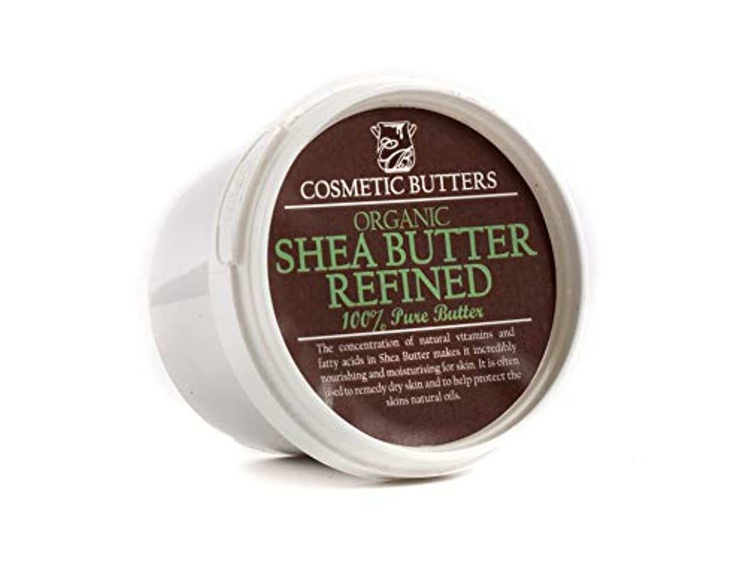 矛盾暴行追放するShea Butter Refined Organic - 100% Pure and Natural - 100g