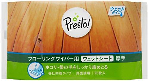 Presto! フローリングワイパー用 ウェットシート 厚手 120枚(20枚x6個)