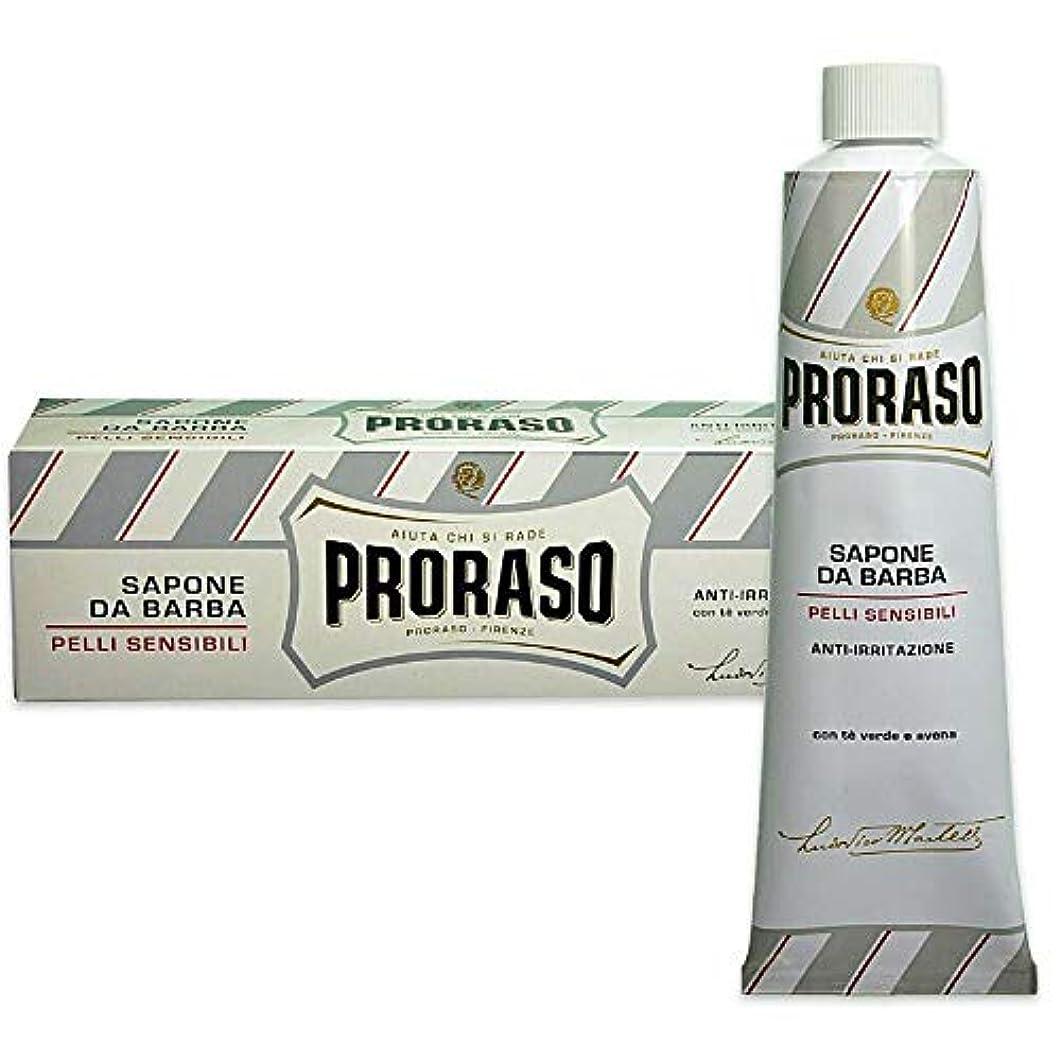 欠かせない四半期暖炉Proraso (ポロラーソ) シェービングクリーム センシティブ 150 ml [並行輸入品]