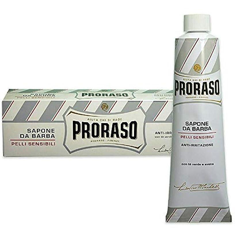 地域シェア方程式Proraso (ポロラーソ) シェービングクリーム センシティブ 150 ml [並行輸入品]