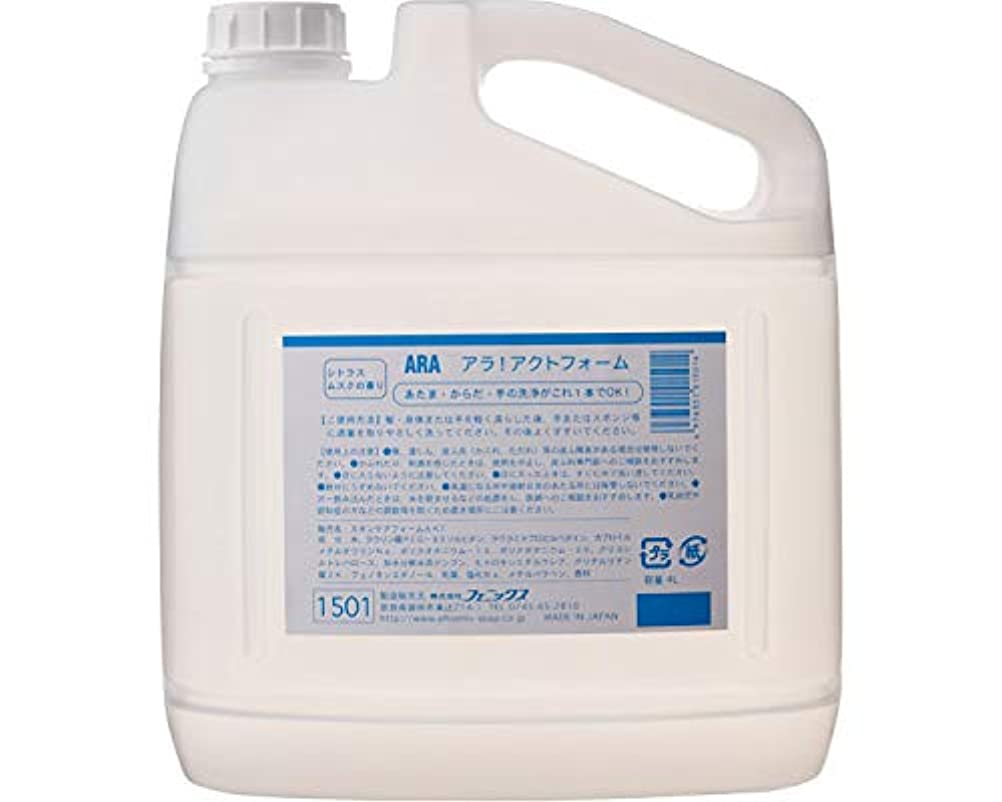 希少性乳製品透ける全身せっけん アラ アクトフォーム 4L