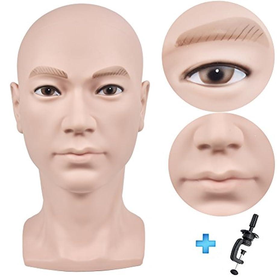 石化するモードペンス髪のメイク、ディスプレイのかつら、メガネ、髪、Tピン、フリークランプのための禿げたマネキンヘッドベージュ男性プロの化粧品