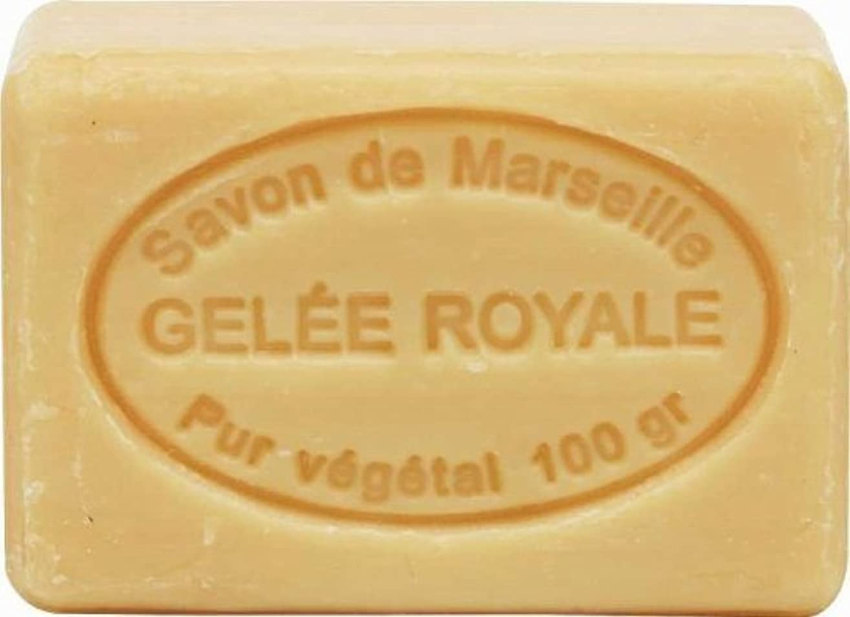 ル?シャトゥラール ソープ 100g ロイヤルゼリー SAVON 100