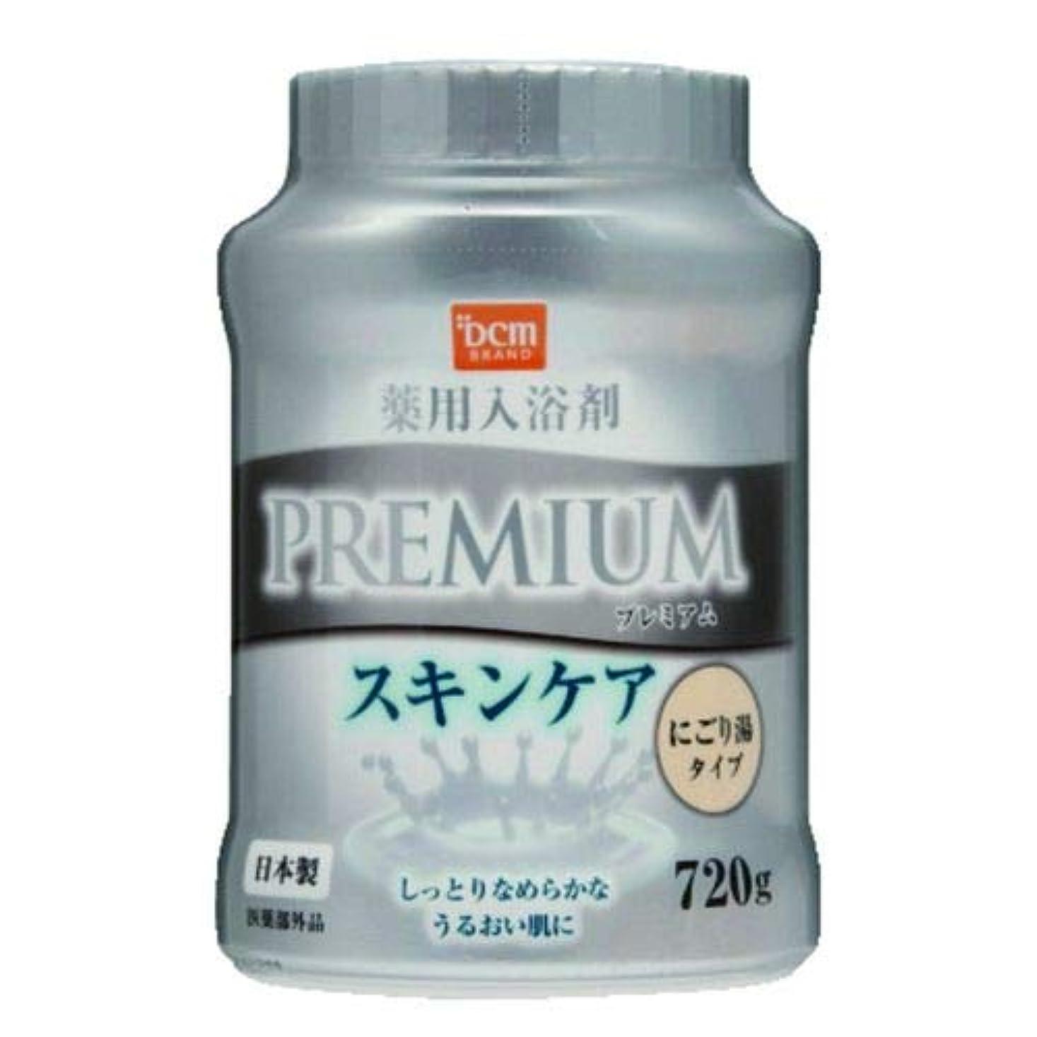 お酢枕アンドリューハリディDCM薬用入浴剤 スキンケア 720G