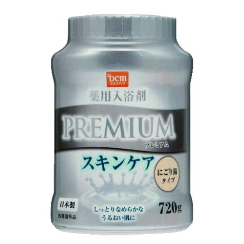 DCM薬用入浴剤 スキンケア 720G