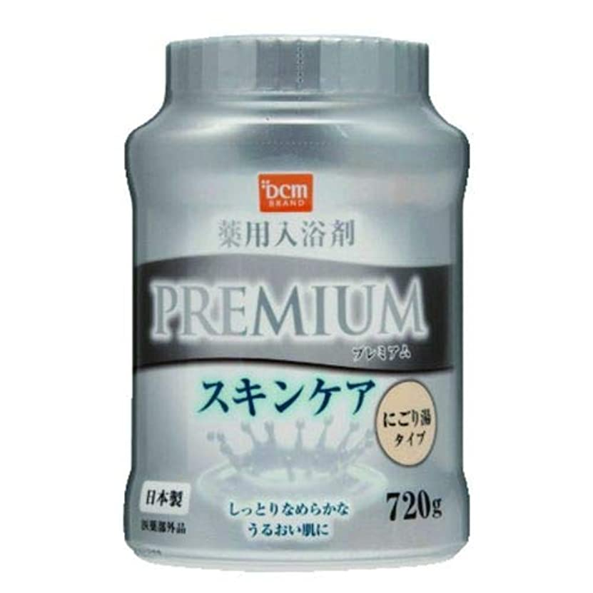 恵み青神社DCM薬用入浴剤 スキンケア 720G