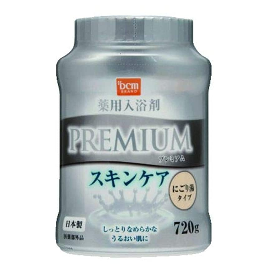 比較的融合母性DCM薬用入浴剤 スキンケア 720G