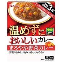 ハウス食品 温めずにおいしいカレー まろやか野菜カレー200g×30(10×3)個入