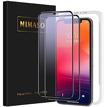 Nimaso【ブルーライトカット】iPhone11 Pro Max/Xs Max(6.5インチ)用 全面保護フィルム 液晶強化ガラス 眼精疲労軽減/【2枚セット】【ガイド枠付き】