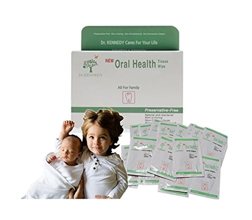 無数の自信がある同等の50枚 ベビーケアデンタルケア 安全 成分 歯磨き代用 幼兒 乳歯 口腔健康 Cotton ティッシュぺーパー 並行輸入