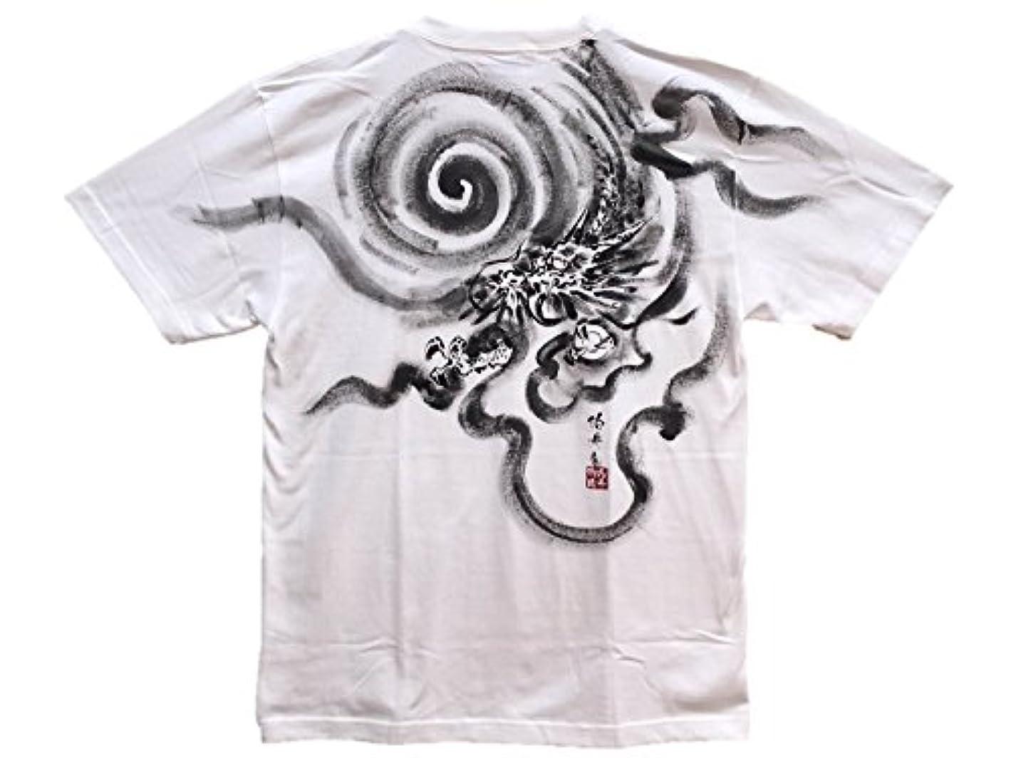 生産性ゆるい入札龍1 ドラゴン Tシャツ 白黒 半袖 和柄 日本画 手描き 墨絵 伯舟庵
