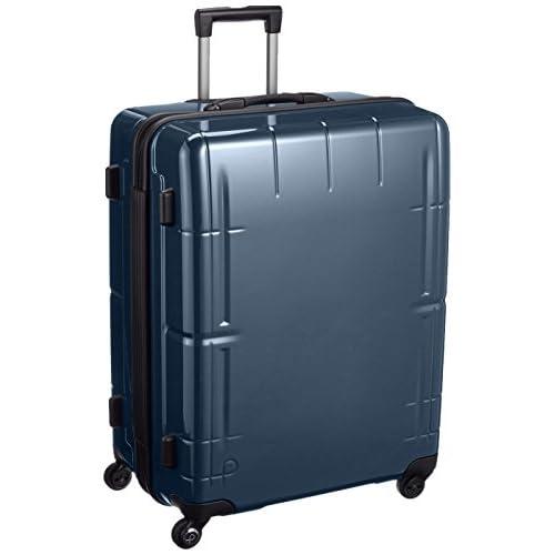 [プロテカ] Proteca 3年保証付 日本製スーツケース スタリアV 100L 無料預入受託サイズ 02644 03 (ブルーグレー)
