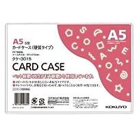 (まとめ) コクヨ カードケース(硬質) A5 再生PET 業務用パック クケ-3015 1セット(20枚) 〔×2セット〕