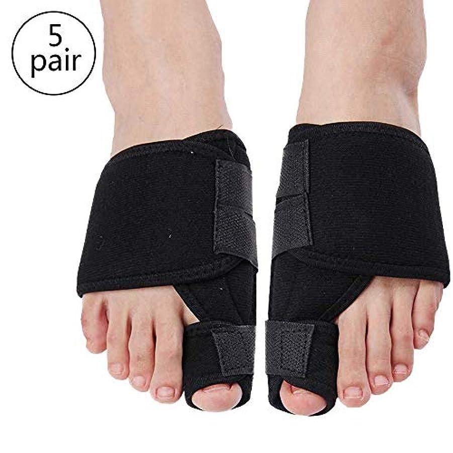 抑圧するクラブグレートバリアリーフつま先セパレーター、足の親指の変形、足先のcapsulの副木、足の親指、矯正セパレーター、ナイトトゥ、外反カニューレ、バニオンリリーフ用,S