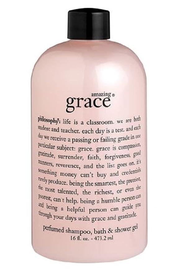 対立死すべき完全に乾くamazing grace shampoo, bath & shower gel (アメイジング グレイス シャンプー&シャワージェル) 16.0 oz (480ml) for Women