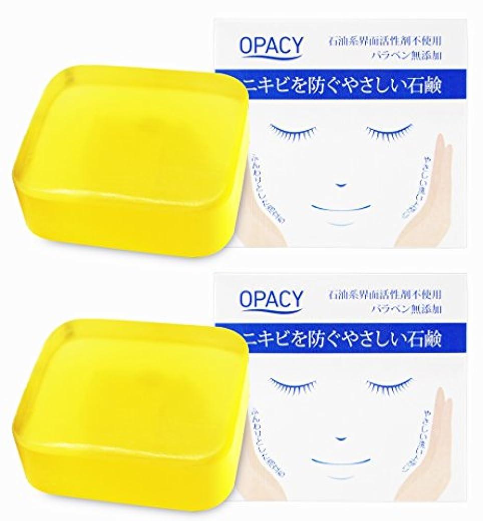 不毛のウール穀物【2個セット】オパシー石鹸100g (2個)