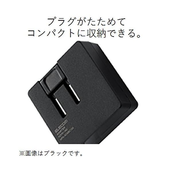 エレコム 充電器 ACアダプター 【Andro...の紹介画像3