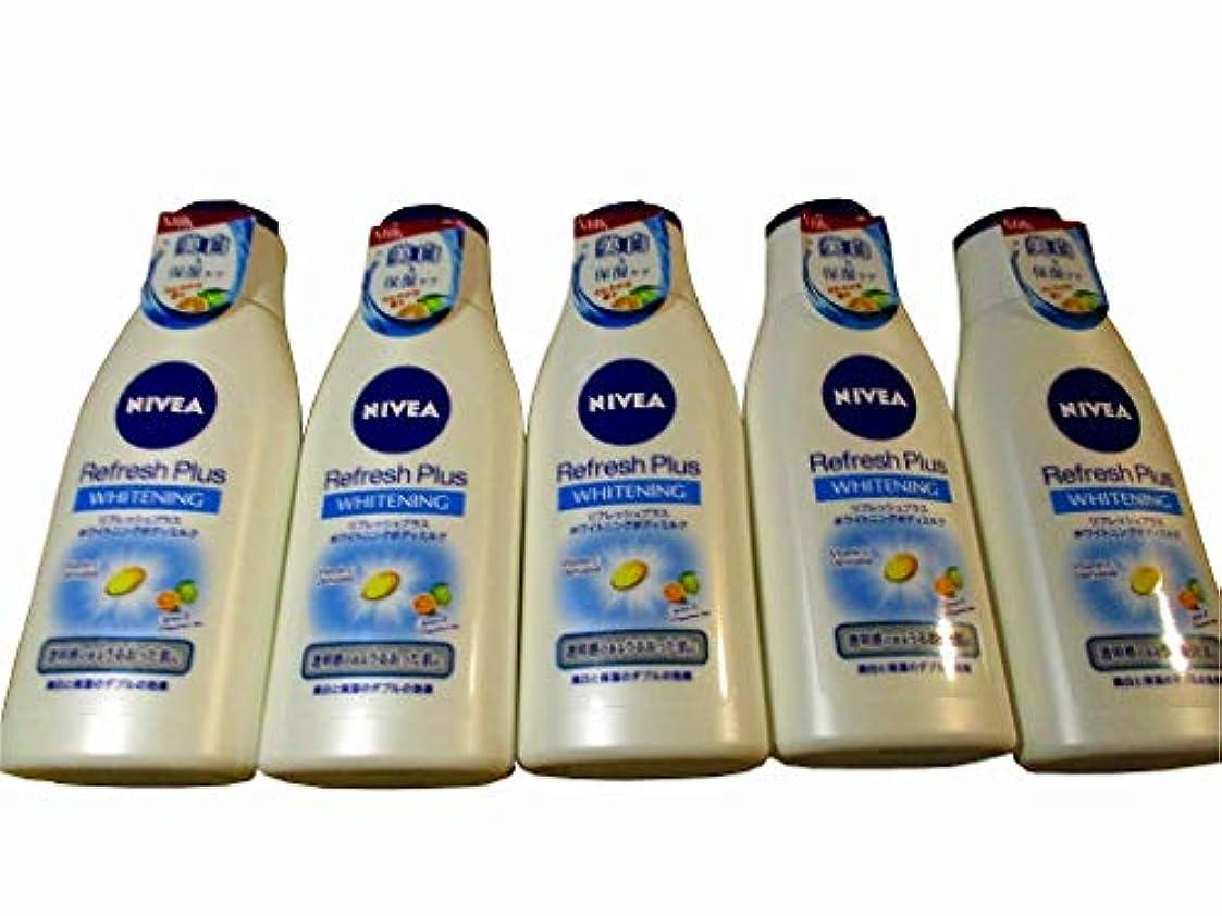 改善するキャプション構造【まとめ買い】ニベア リフレッシュプラスホワイトニングボディミルク 150ml×5個セット