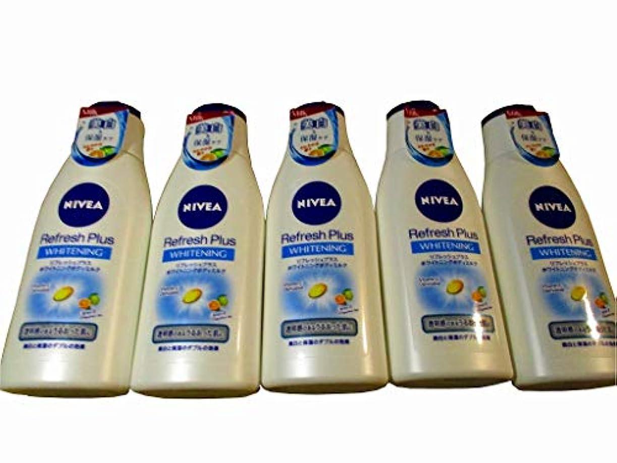 読むシンプルなシリアル【まとめ買い】ニベア リフレッシュプラスホワイトニングボディミルク 150ml×5個セット