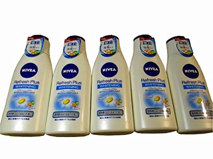 なだめる団結するパテ【まとめ買い】ニベア リフレッシュプラスホワイトニングボディミルク 150ml×5個セット