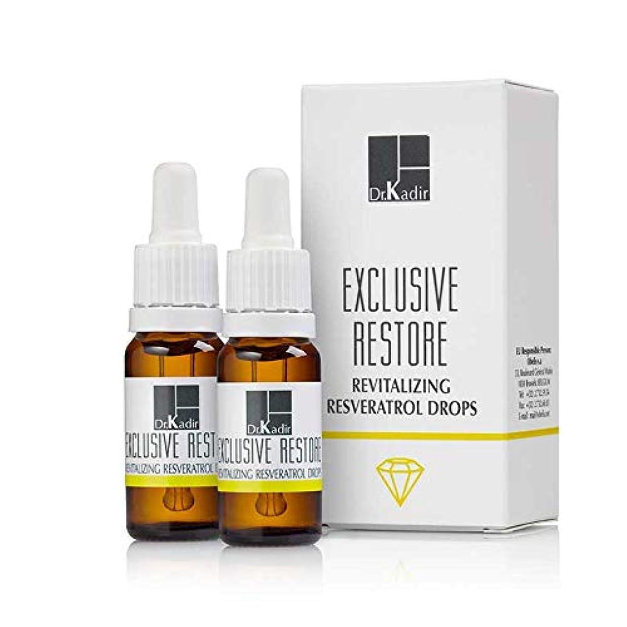 価値のない削減周波数Dr. Kadir Exclusive Restore Skin Revitalizing Resveratrol Drops 2x10ml