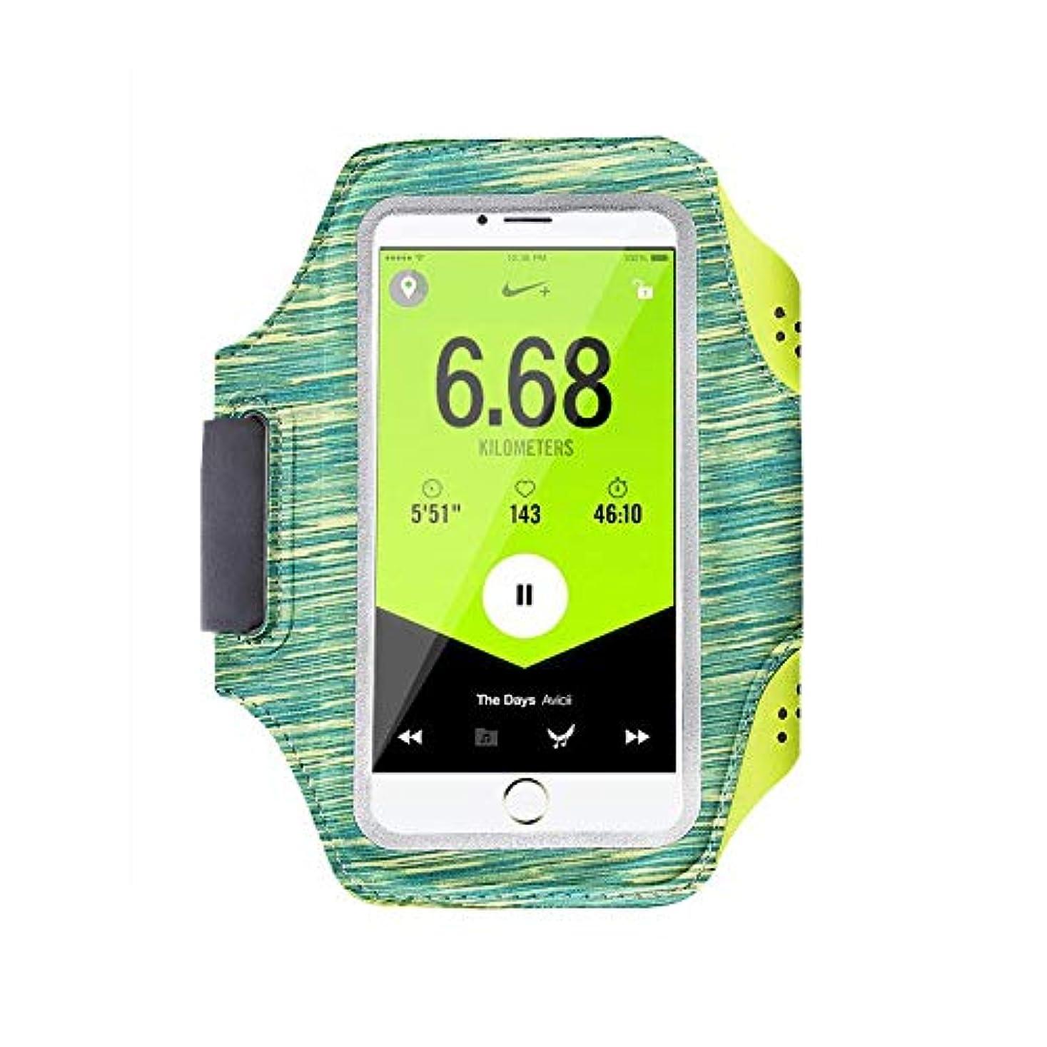 中世のけがをする南HFGZ-Huan アームバッグ付き登山携帯電話の腕を実行している薄いセクションライクラの携帯用腕章の男性と女性 (Color : Green, Size : 5.8 inch)