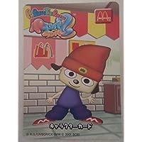 マクドナルド  McDonald's パラッパラッパー2 キャラクターカード 秘密の地下通路