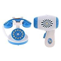 Baosity ごっこ遊び 子ども ロールプレイおもちゃ 電話 ヘアドライヤーモデル