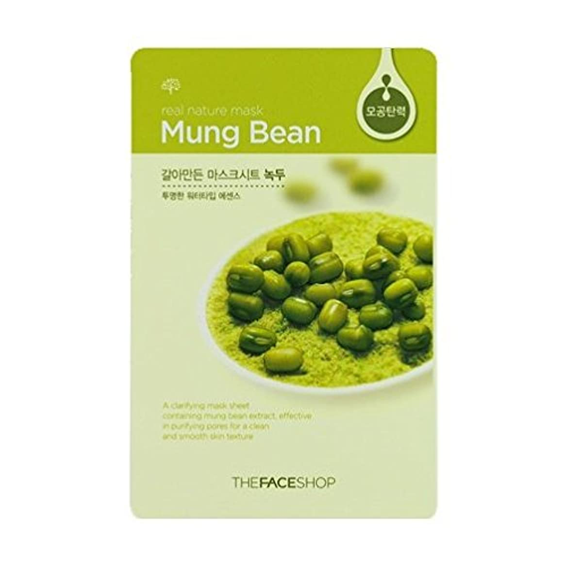 阻害するカンガルーカーフ[ザフェイスショップ] THE FACE SHOP [リアルナチュラル マスクシート] (Real Nature Mask Sheet) (Mask Sheet Mung Bean 30枚) [並行輸入品]