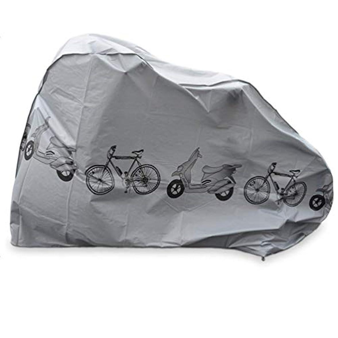 ユーザーどれリンク自転車カバー サイクルカバー 大型 丈夫 耐熱 厚手 撥水 防風 防犯 UV カット 29インチまで対応 破れにくい ロードバイク マウンテンバイク 電動自転車 リアチャイルドシート装着車にも シルバー
