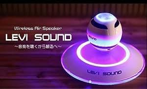 LEVI SOUND(レビ サウンド) Wireless Air speaker LEVI SOUND ホワイト